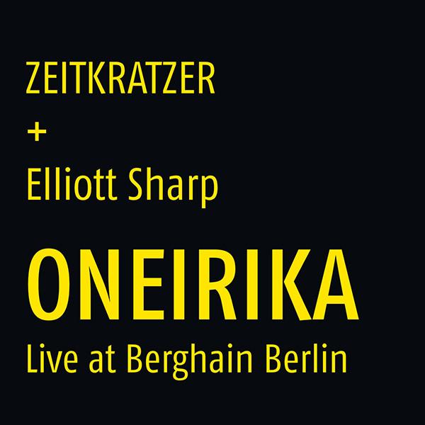ONEIRIKA (LP)
