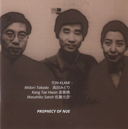 Ton-Klami Prophesy of Nue