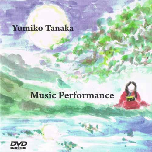 yumiko tanaka - Music Performance 'KIYOH'