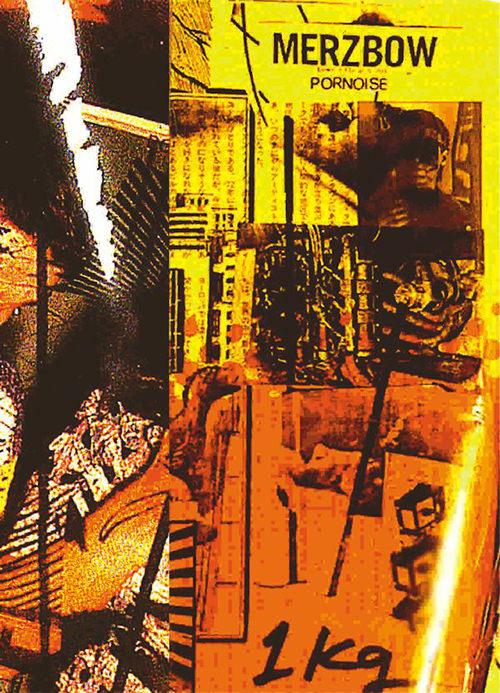 PORNOISE (6CD)