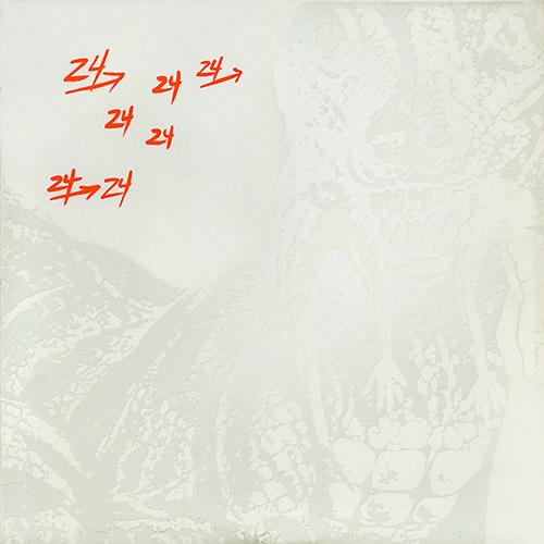 24-24 MUSIC (2LP)