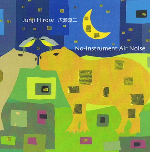 NO-INSTRUMENT AIR NOISE