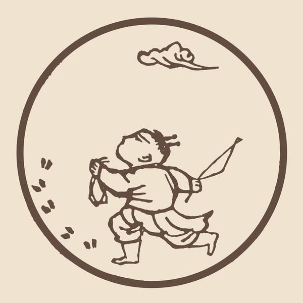 roberto mazza - Scoprire le Orme (Lp)