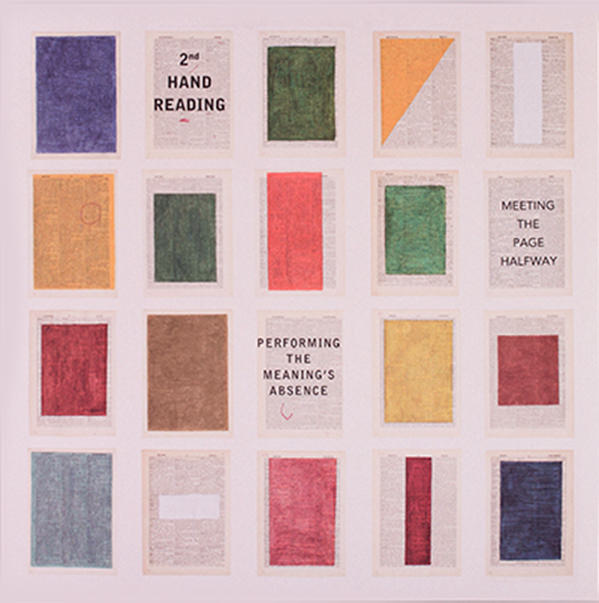 Second Hand Reading (Lp)