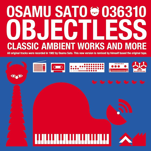 OBJECTLESS (LP)
