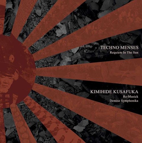 REQUIEM IN THE SUN / RE-MUSICK / DEMISE SYMPHONIKA (LPX2)