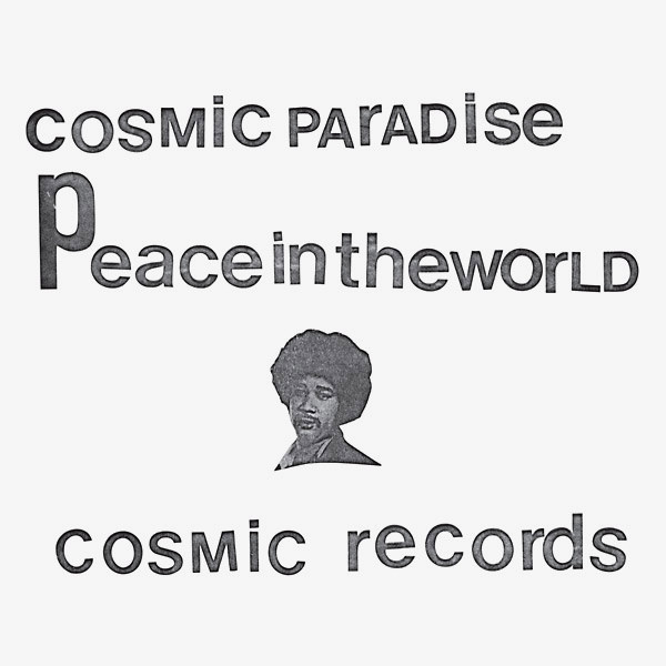 Peace In The World / Creator Spaces (2Lp)