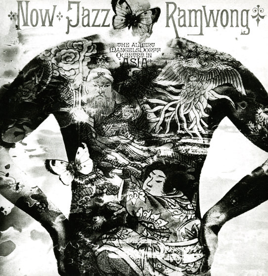 In Asia: Now Jazz Ramwong (Lp)
