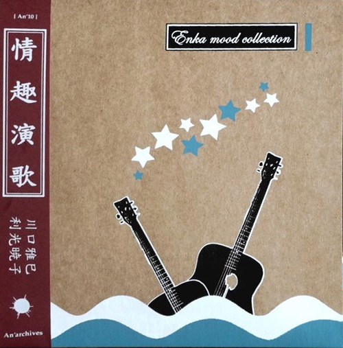 ENKA MOOD COLLECTION (10