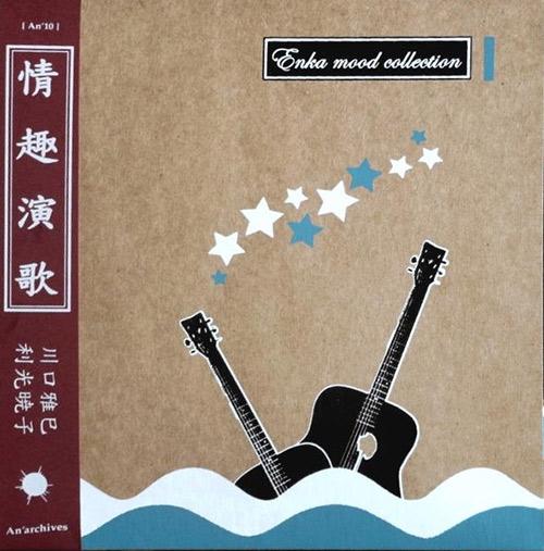 Enka Mood Collection (10