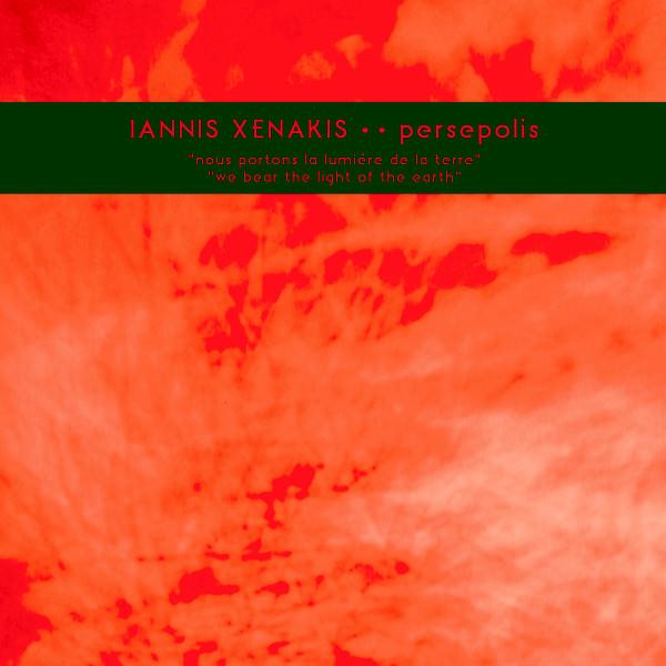 PERSEPOLIS (LP)