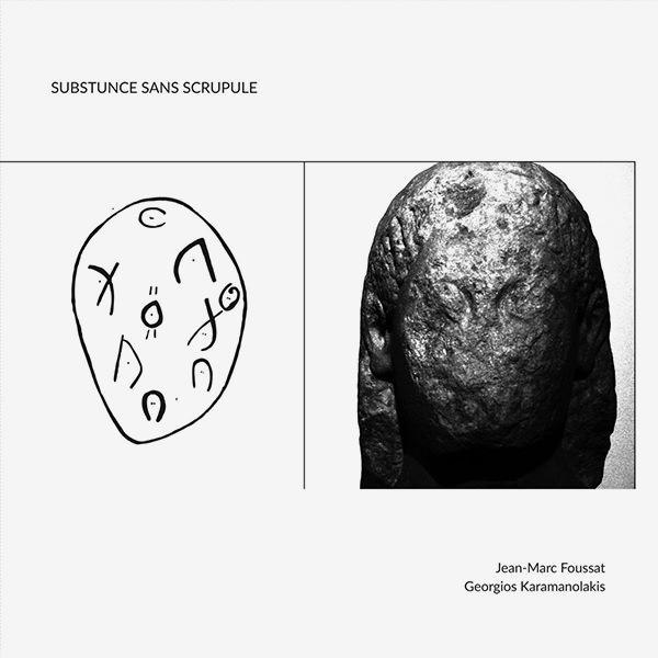 SUBSTUNCE SANS SCRUPULE (LP)