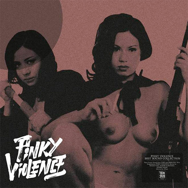 PINKY VIOLENCE (LP)