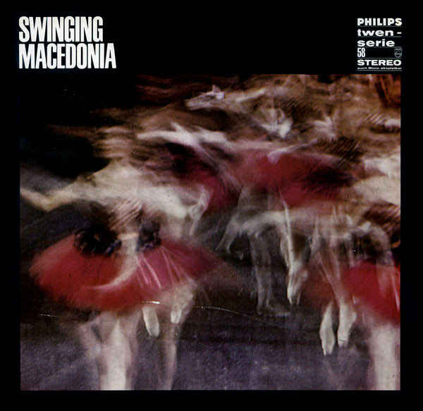 dusko goykovich - Swinging Macedonia (LP)