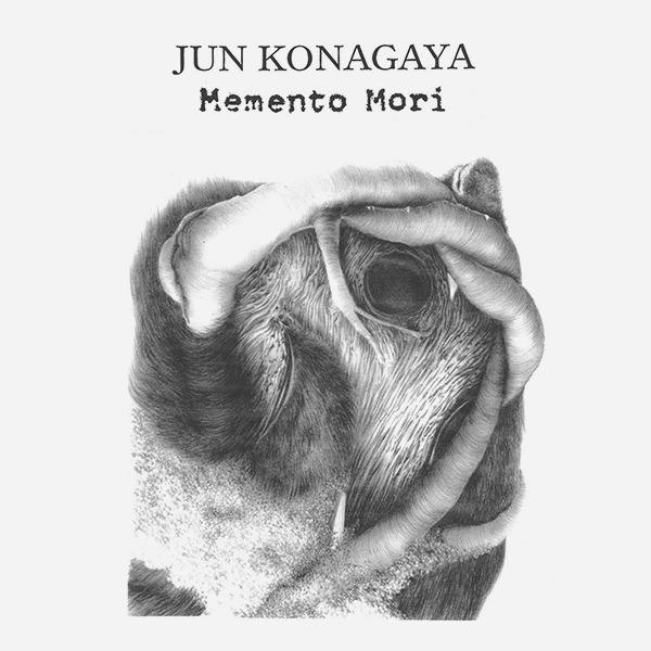 MEMENTO MORI (LP)