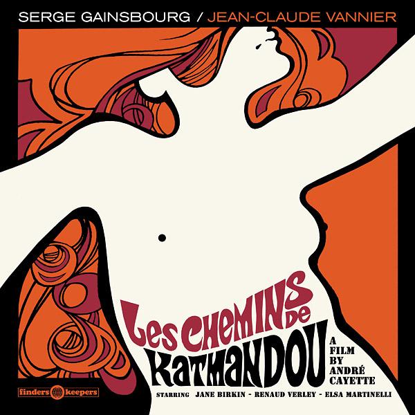 LES CHEMINS DE KATMANDOU (LP)