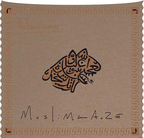 muslimgauze - Maroon (Lp)
