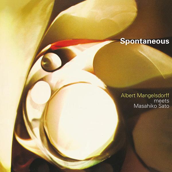 SPONTANEOUS 1971 (LP)