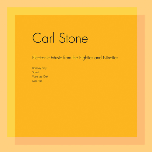 ELECTRONIC MUSIC FROM THE EIGHTIES AND NINETIES (2LP)
