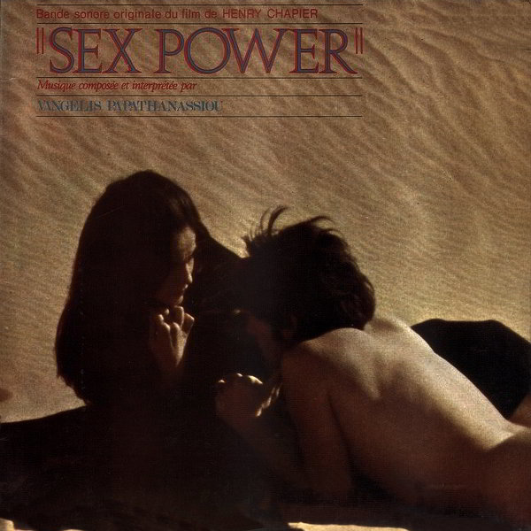 SEX POWER (LP)