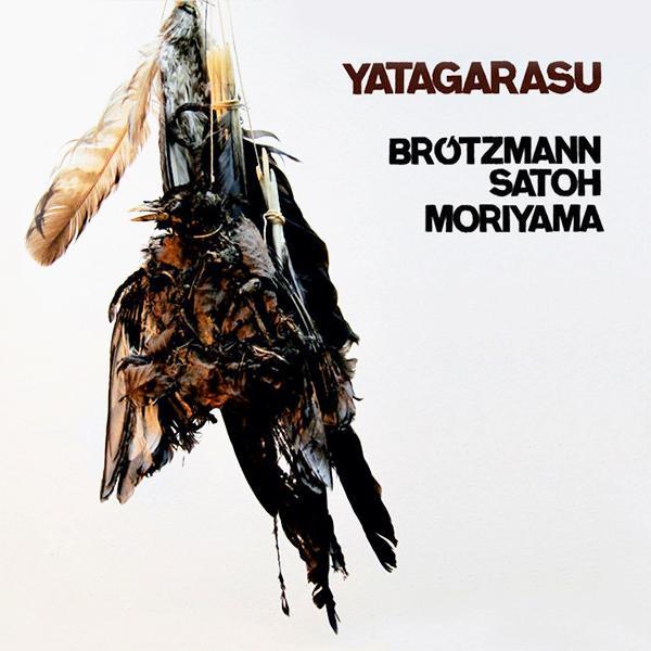 YATAGARASU