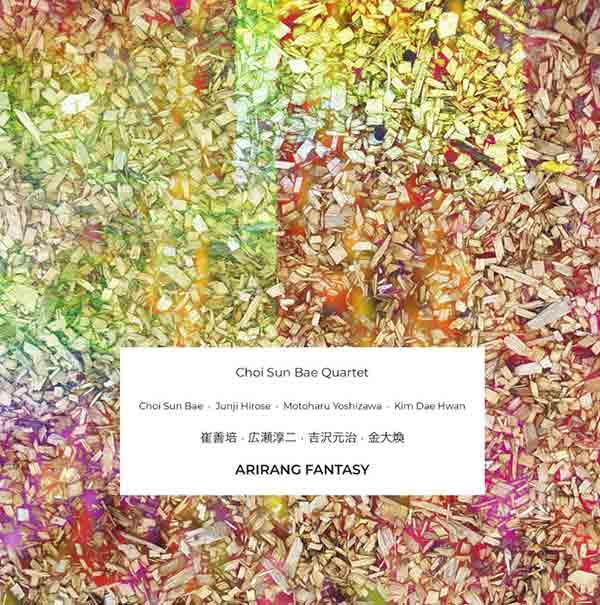 ARIRANG FANTASY (LP)