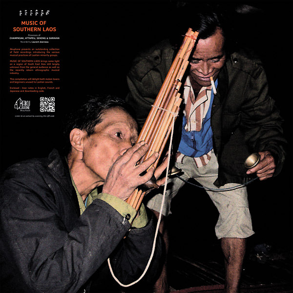 MUSIC OF SOUTHERN LAOS (LP)