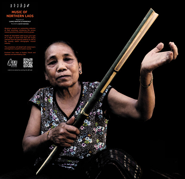 various artists - laurent jeanneau - Music of Northern Laos (Lp)