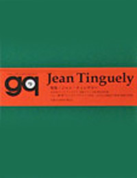 GQ - JEAN TINGUELY