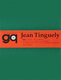 GQ - JEAN TINGUELY