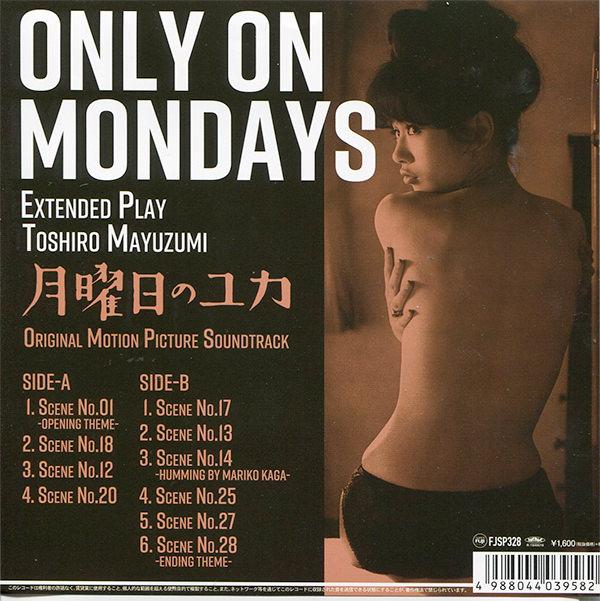 ONLY ON MONDAYS (GETSUYOBI-NO YUKA) (7