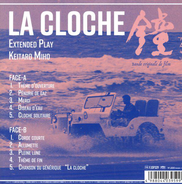 LA CLOCHE  (7