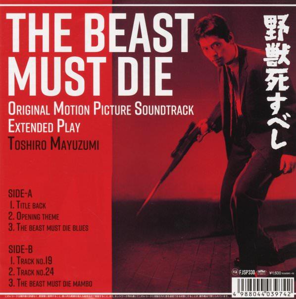 THE BEAST MUST DIE  (7