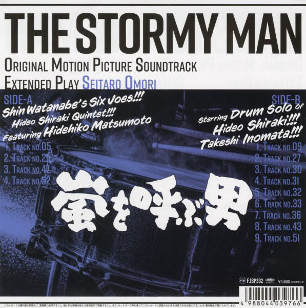 The Stormy Man  (7