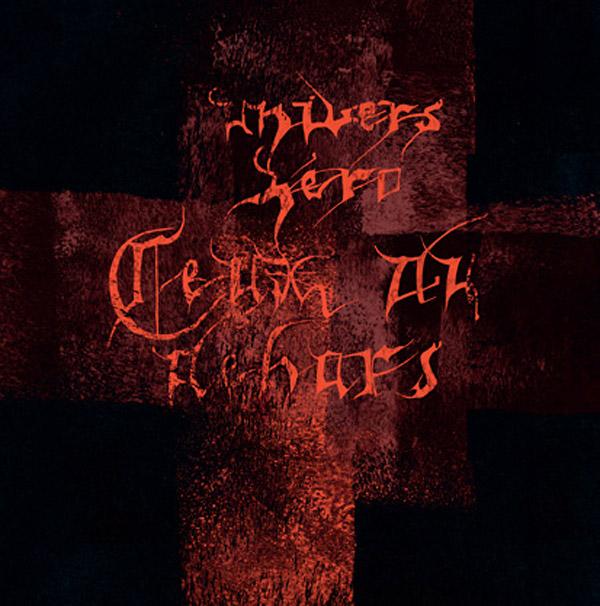 CEUX DU DEHORS  (LP)