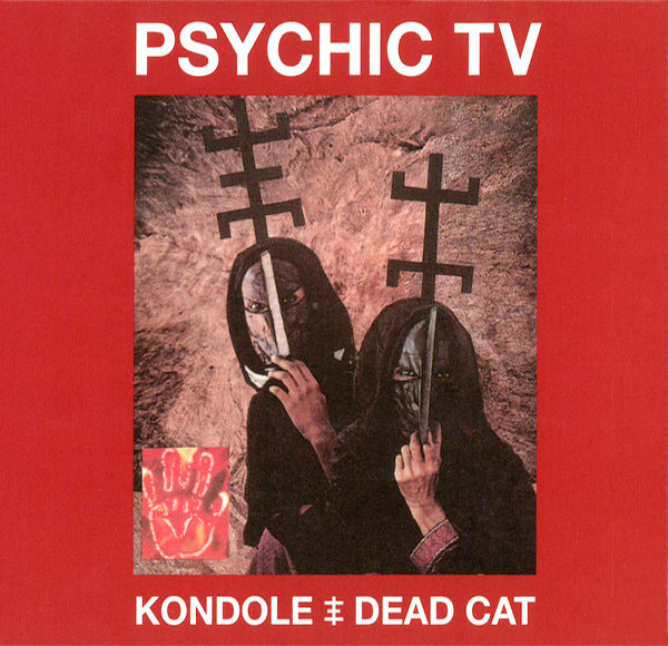 Kondole / Dead Cat (2CD+Dvd Box)