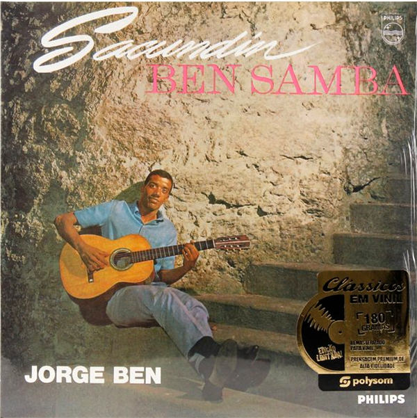 SACUNDIN BEN SAMBA  (LP)