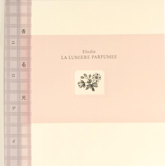 elodie - La Lumiere Parfumee (Lp)