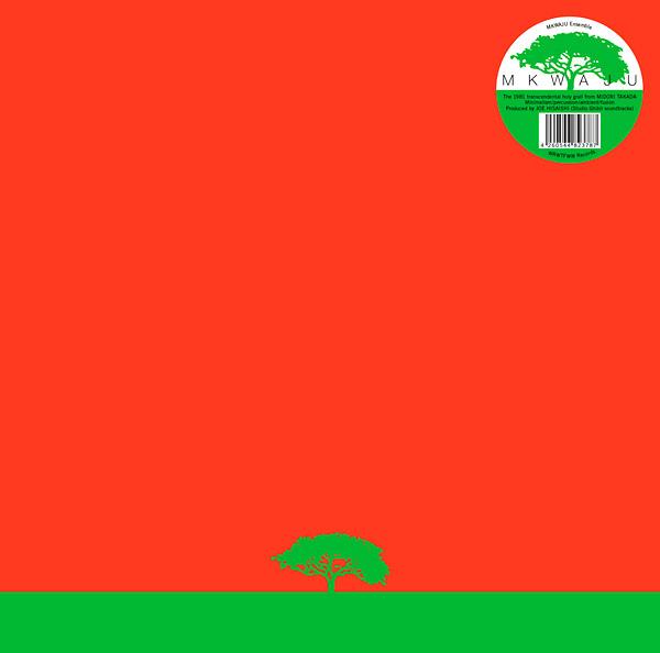 mkwaju ensemble  - midori takada - Mkwaju (LP)