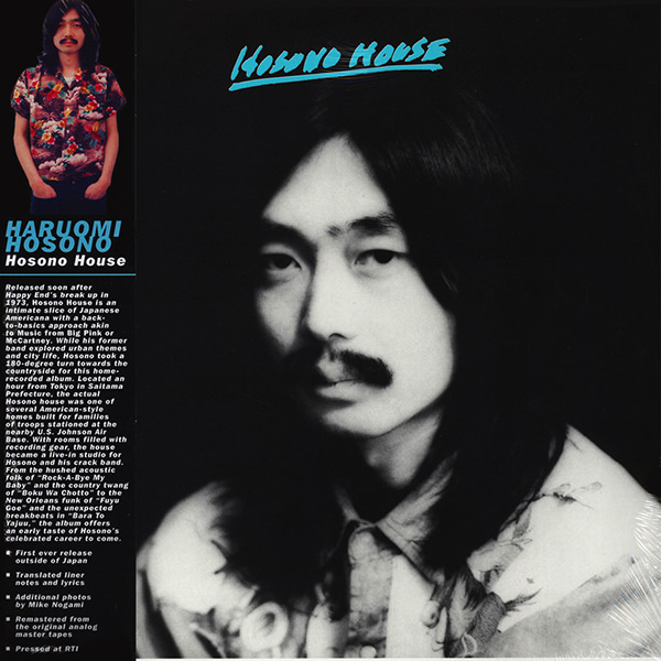 HOSONO HOUSE (LP)