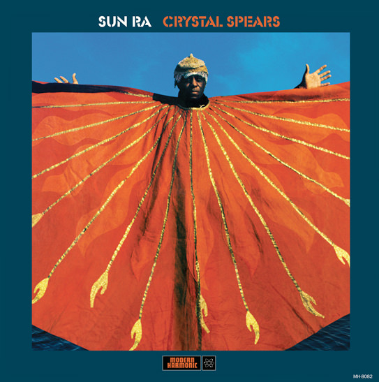 CRYSTAL SPEARS (LP)