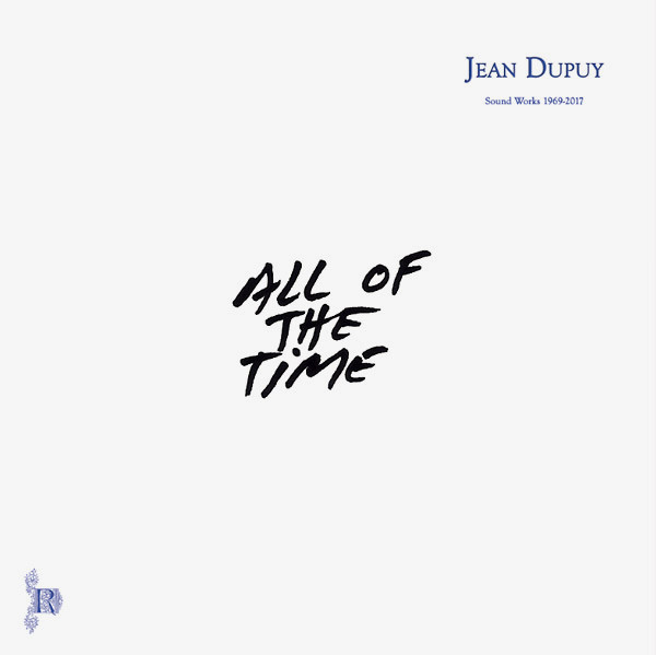 ALL OF THE TIME (LP ART EDITION)
