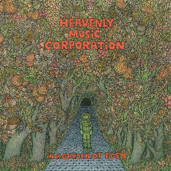 heavenly music corporation - In A Garden of Eden (Lp)