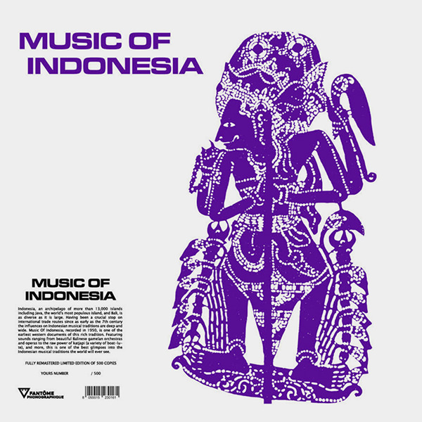 MUSIC OF INDONESIA (LP)