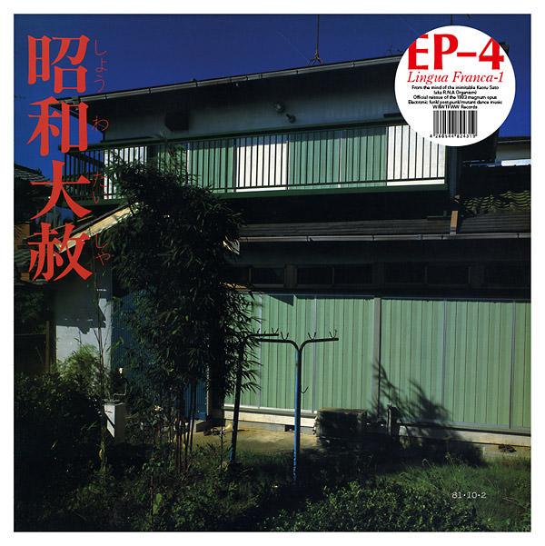 LINGUA FRANCA-1  (LP)