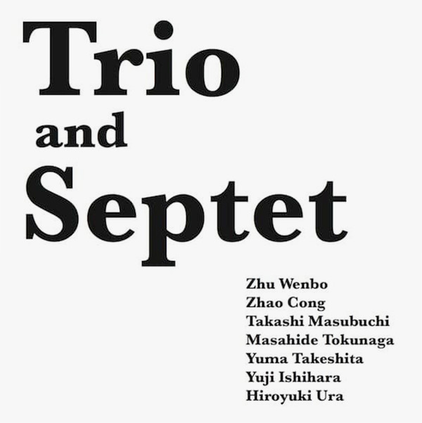TRIO AND SEPTET
