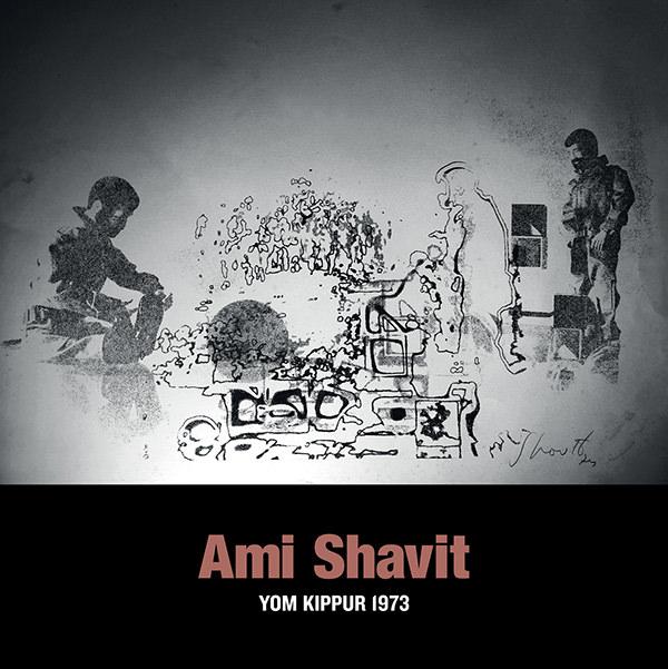 ami shavit - Yom Kippur 1973 (Lp)