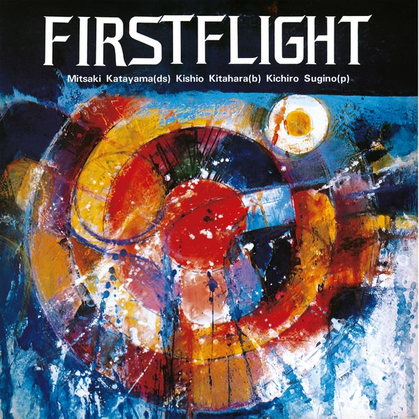 FIRST FLIGHT (LP)