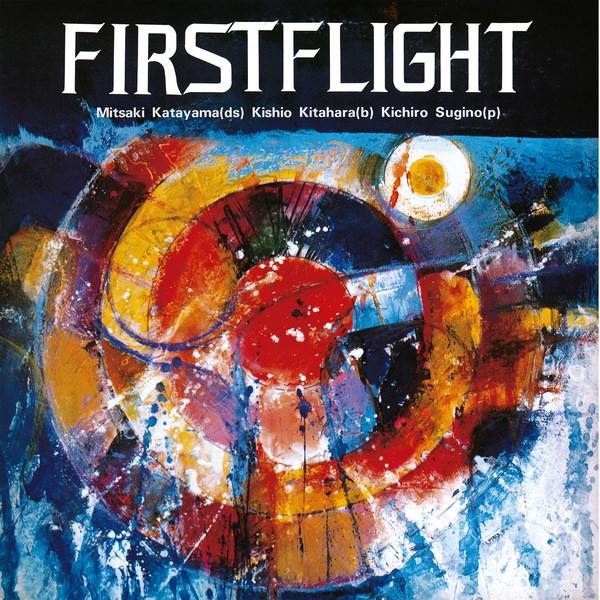 mitsuaki katayama - First Flight (Lp)