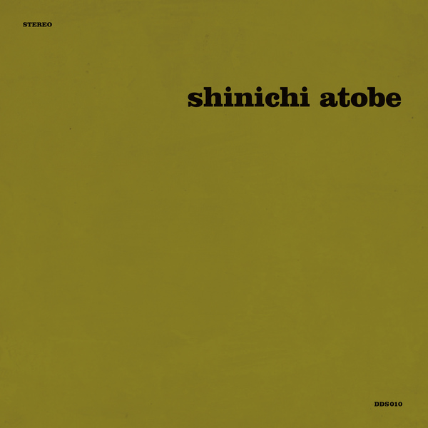shinichi atobe - Butterfly Effect (2LP)